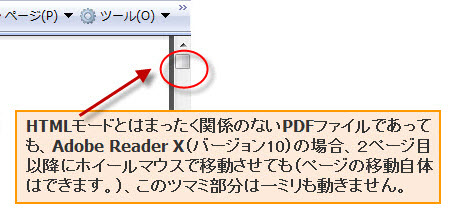 save pdf with password adobe reader